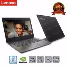 """Lenovo IdeaPad 320-14IKB (80XK003ATA) i5-7200U/4GB/1TB/940MX(2G)/14""""/Win10 (Onyx Black)"""