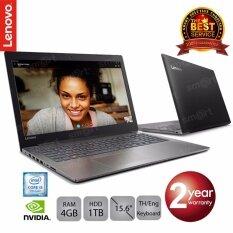 Lenovo IdeaPad 320-15IKBN (80XL00A4TA) i5-7200U/4GB/1TB/GT 940MX/15.6/DOS (Onyx Black)