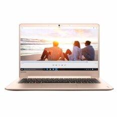"""Lenovo IdeaPad 710S-13IKB(80VQ005GTA) i7-7500U/8GB/256GB/Graphics 520/13.3""""/Win10Home (Gold)"""
