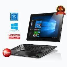 "Lenovo IdeaPad MIIX 310-10ICR (80SG00D5TA) ATM Z8350/2GB/64GB/Win10/10.1"" (Silver)"