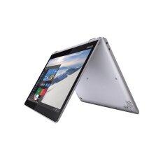 Lenovo แล็ปท็อป รุ่น IdeaPad YOGA 710-14IKB (80V4001KTA) i7-7500U 8GB 256GB SSD/GT940MX/Win10 14' (Silver)