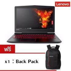 """Lenovo Legion Y520-15IKBN(80WK0034TA) i7-7700HQ 2.8GHz/4GB/1TB/GeforceGTX 1050 4GB/15.6"""" Full HD (Black)"""