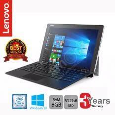 Lenovo MIIX 510-12IKB (80XE006WTA) i7-7500U/8GB/512GB SSD/Win10 (Silver)