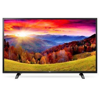"LG LED Full HD TV 32"" รุ่นLG32LH500D DTV FHD"
