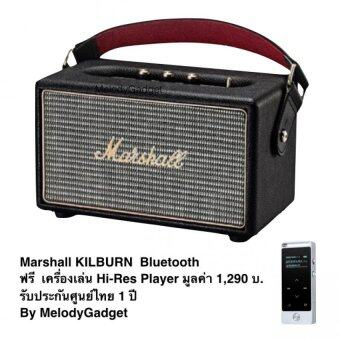 marshall Kilburn ลำโพงบลูทูธ (สีดำ) ฟรี เครื่องเล่น Hi-Res Player มูลค่า 1,290 บ.