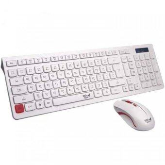 Md Tech MD-tech Keyboard+Mouse คีย์บอร์ด+เมาส์ ไร้สาย รุ่น K7+M199 (White)