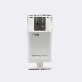 Micro Dirve Metallo Memory Stick Mobile USB 2 Per IPhone 6/6 S or Ipad Flash Drive 64 GB (White) - intl
