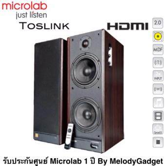 Microlab Solo9c New Optical, HDMI รับประกันศูนย์ Microlab 1 ปี ByMelodyGadget