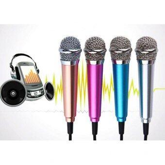 ไมโครโฟนจิ๋ว คาราโอเกะ (Mini Microphone Karaoke) สำหรับโทรศัพท์มือถือ, แท็บเล็ต, โน๊ตบุ๊ค (สีฟ้า)