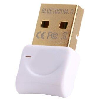 Mini USB CSR 4.0 Bluetooth Adaptor Dual Mode Wireless Dongle - Intl