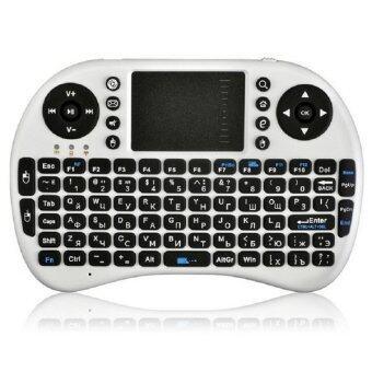Mini Wireless Keyboard With Touchpad KP-810-21 White
