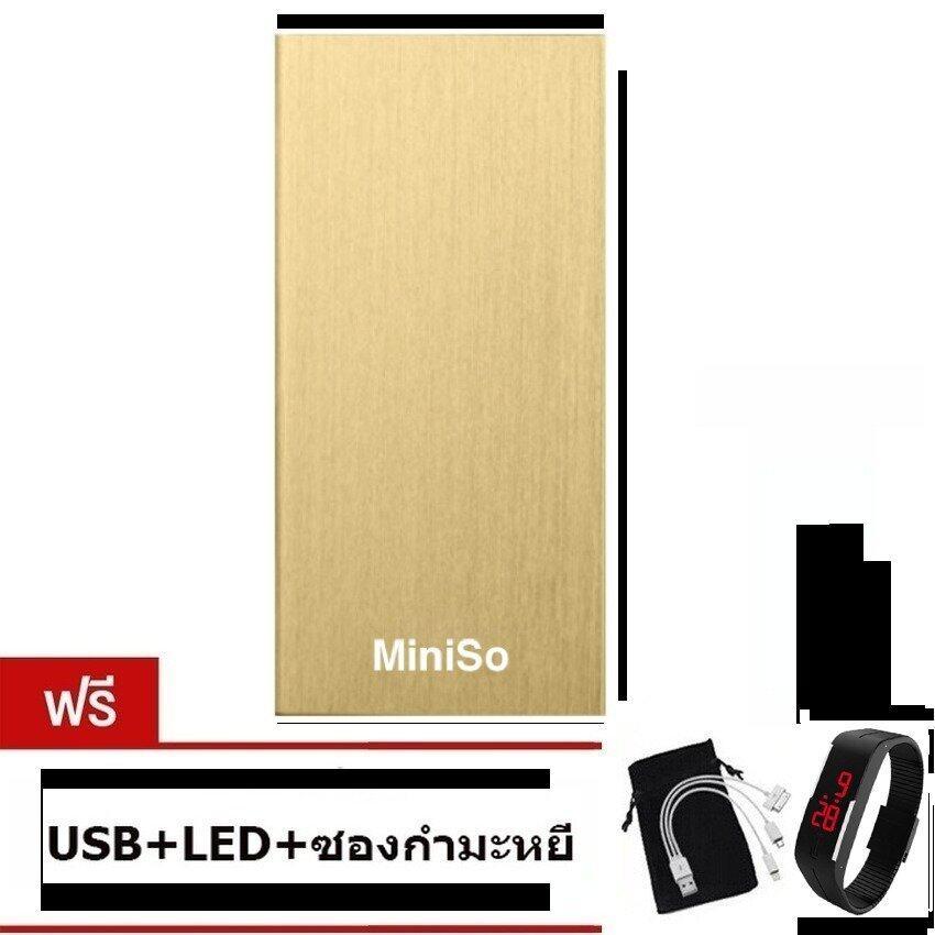 ขายดี MINISO Power Bank 50000 mAh รุ่น ak01 (Gold) ฟรี USB+LEDBlack+ซองกำมะหยี่