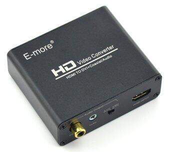 จดหมาย morea, DVI HDMI ถึง+เเละเพลงดิจิทัลวิดีโอ/เสียงตัวแปลงสัญญาณแอนะล็อกตัวเชื่อมต่ออะแดปเตอร์คู่สาย®