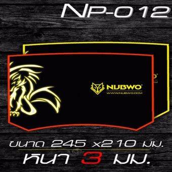 Mouse PAD (แบบผ้า) NUBWO NP012 คละสี