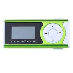 "MP3+ 1.3"" USB Clip LCD Screen MP3 Player 16GB Micro SD TF (สีเขียว)1ชิ้น"