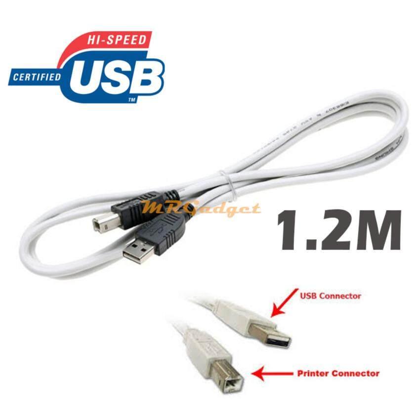 ขาย MR-GADGET สายเครื่องปริ้นเตอร์ สายปริ้นเตอร์ สายสแกนเนอร์ 1.20 เมตร USB 2.0 Speed Printer Cable Gray