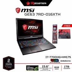 MSI GE63 7RD-016XTH
