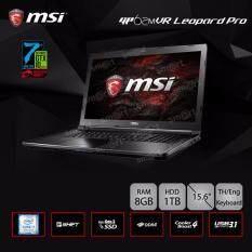 """MSI GP62MVR-7RF-428XTH LEOPARD PRO i7-7700HQ/8GB/1TB/GTX1060/15.6""""/DOS (Black)"""