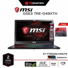 MSI GS63 7RE-049XTH