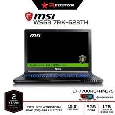 MSI WS63 7RK-628TH