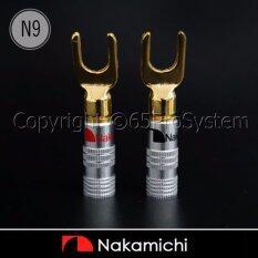 Nakamichi Spade Plugs (N9) ก้ามปูนากามิชิ 24K Gold plated 1คู่ image