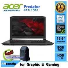 Notebook Acer PREDATOR G3-571-70F2/T009 (Black)