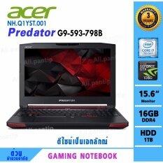 Notebook  Acer  Predator G9-593-789B  (Black)