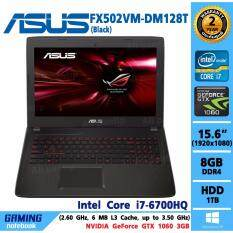 Notebook Asus Gaming FX502VM-DM128T (Black)