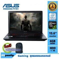 Notebook Asus ROG FX553VD-FY701  (Black)