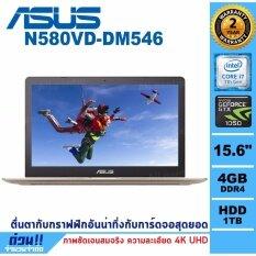Notebook  ASUS VivoBook Pro 15 N580VD-DM546  (Gold)