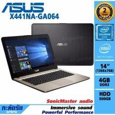 Notebook  Asus X441NA-GA064 (Black)