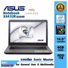Notebook Asus X441UR-GA040 (Black)