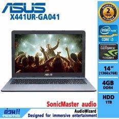 Notebook  Asus X441UR-GA041 (Silver)