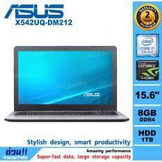 Notebook  ASUS X542UQ-DM212  (Grey)