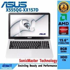 Notebook  Asus X555QG-XX157D (Black)
