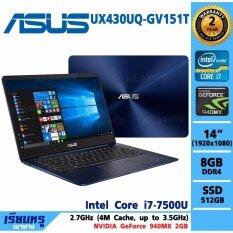 Notebook Asus Zenbook UX430UQ-GV151T(Blue)