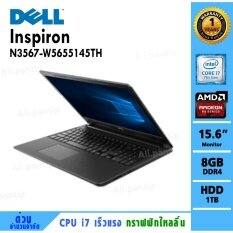 Notebook Dell Inspiron 3567-W5655145TH  (Grey)