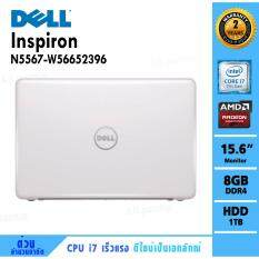 Notebook Dell Inspiron N5567-W56652396TH  (White)