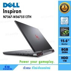 Notebook Dell Inspiron N7567-W5675512TH  (Black)