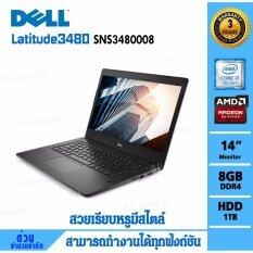 Notebook  Dell Latitude 3480  SNS3480008  (Black)