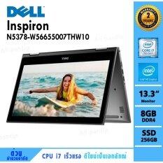 Notebook Dell lnspiron N5378-W56655007THW10  (Grey)