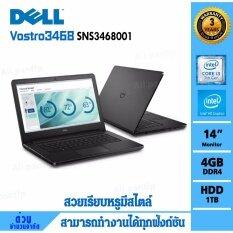Notebook  Dell  Vostro 3468 SNS3468001  (Black)