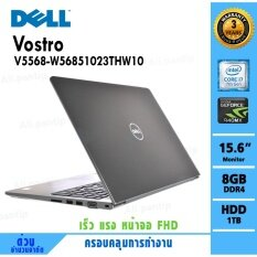Notebook Dell VOSTRO V5568-W56851023THW10  (Grey)
