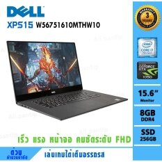 Notebook Dell XPS15-W56751610MTHW10  (Silver)