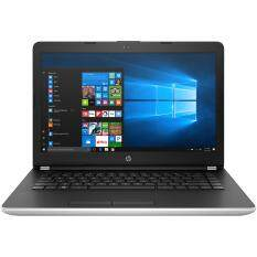 Notebook HP 14-bs045TX (Silver)