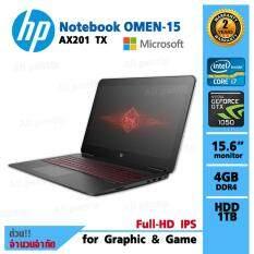 Notebook HP Omen Gaming 15-ax201TX (Shadow Mesh)