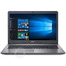 Notebook I5-7200U/4GB/HDD1TB/GTX9502GB รุ่น ACER F5-573G-53SJ (Grey)