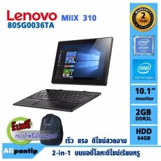 Notebook Lenovo  2 IN 1 Miix 310 80SG0036TA (Silver)