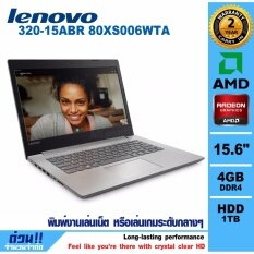 Notebook  Lenovo IdeaPad 320- 15ABR 80XS006WTA (Grey)