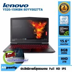 Notebook Lenovo IdeaPad Y520-15IKBM 80YY0027TA (Black)